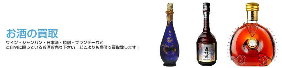 title_alcohol