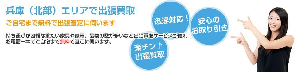 hyogo-k-image-top